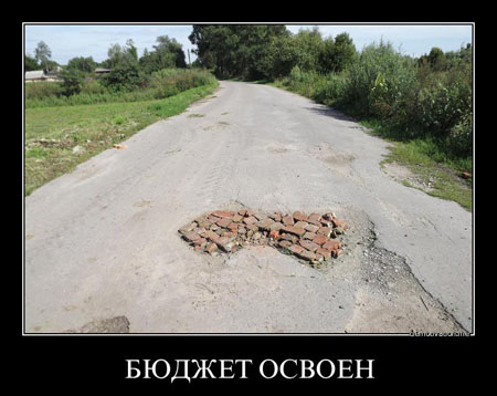 http://musical-radio.ru/pic/dem/2/demotivator_9.jpg
